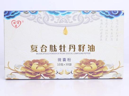 复合肽牡丹籽油微囊粉